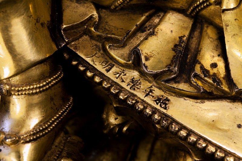 Chinese Ming dynasty Bronze figure of Buddha - 2