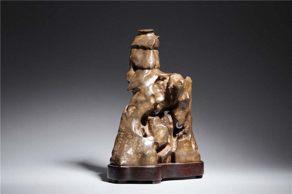 Chinese Natural LingBi Sculpture Stone(With The Base) - 5