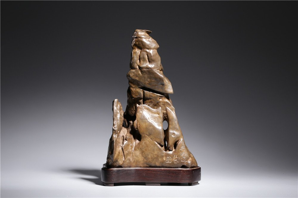Chinese Natural LingBi Sculpture Stone(With The Base) - 6