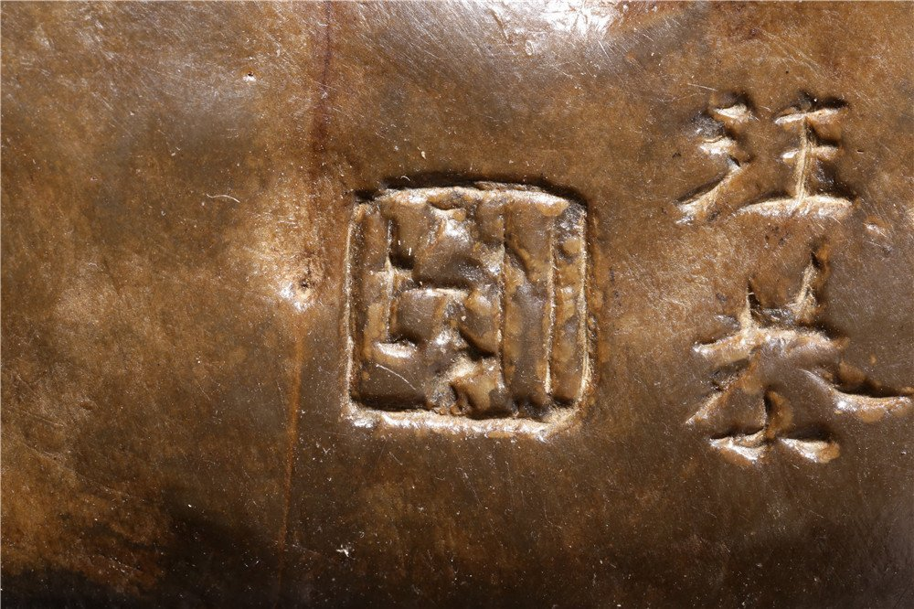 Chinese Natural LingBi Sculpture Stone(With The Base) - 8