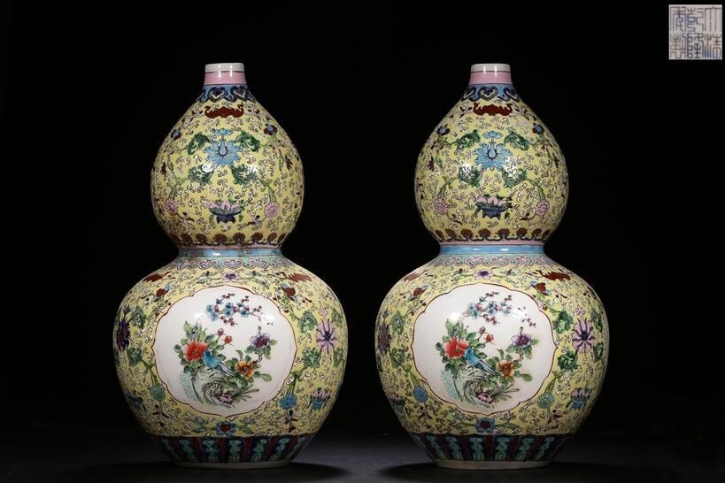 Pair of Chinese Famille Rose Porcelain Gourd Vases
