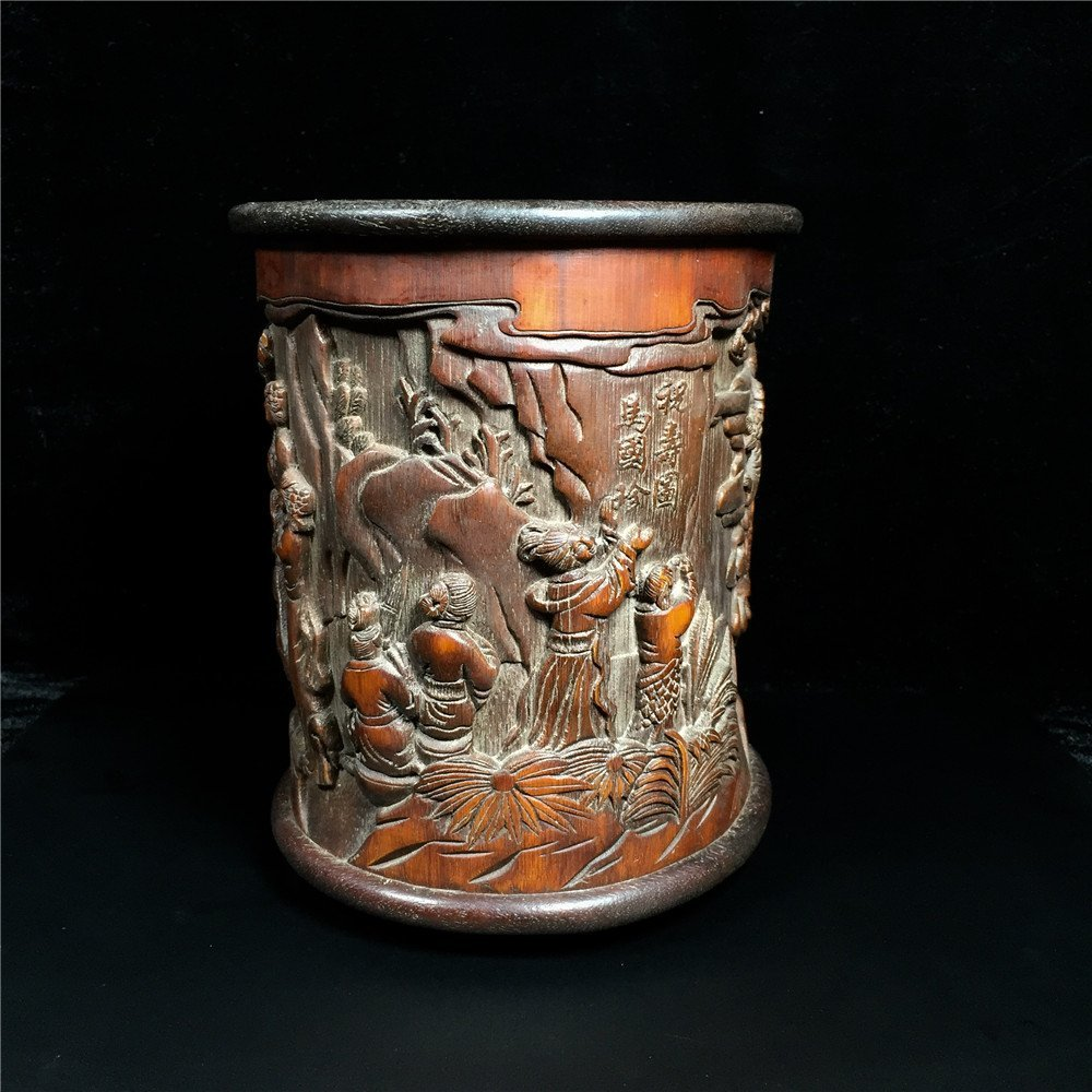 Chinese Bamboo Brush Pot