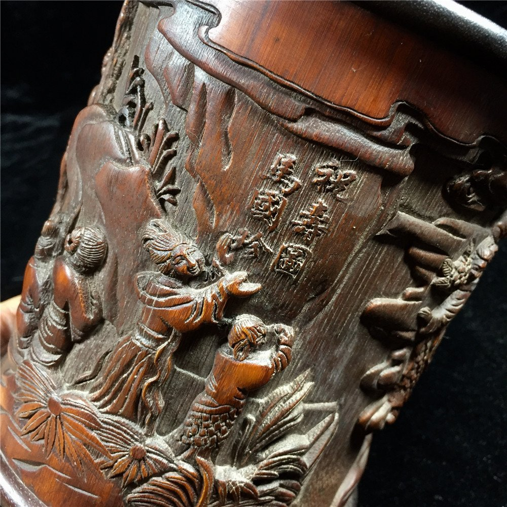 Chinese Bamboo Brush Pot - 3