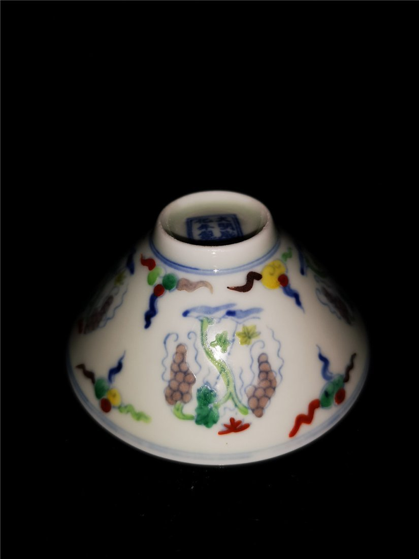 Chinese Doucai Porcelain Cup - 7