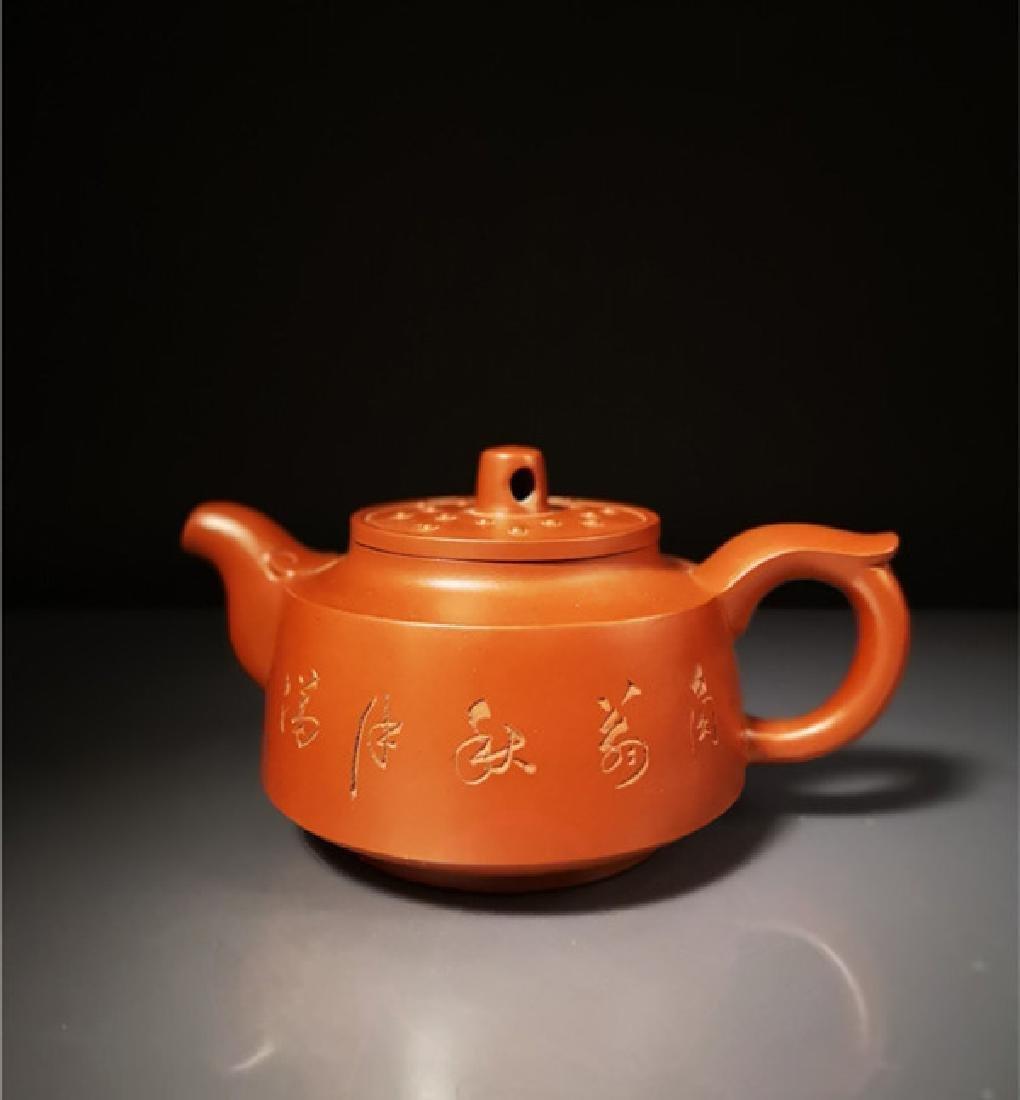 Chinese zisha teapot and cover.(Mark of Bao Zhiqiang)