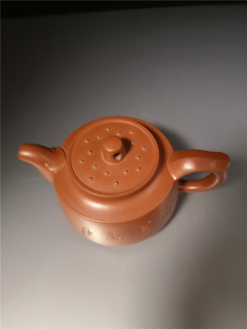 Chinese zisha teapot and cover.(Mark of Bao Zhiqiang) - 3