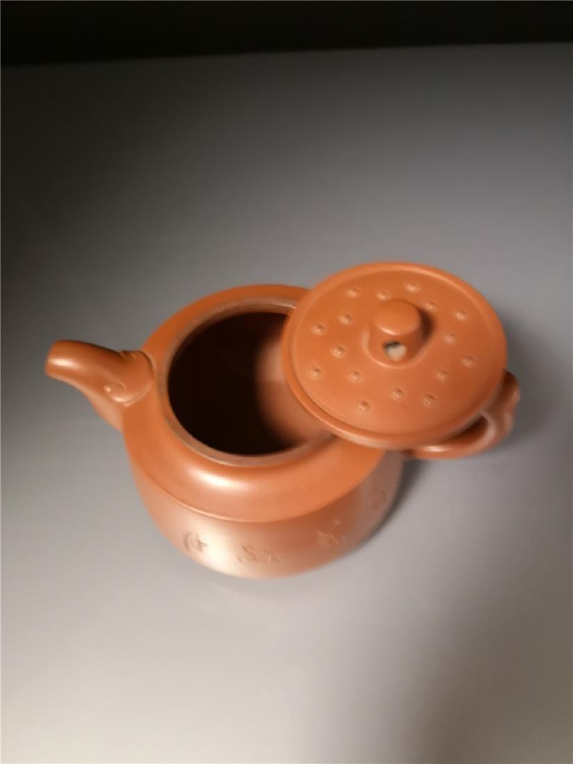 Chinese zisha teapot and cover.(Mark of Bao Zhiqiang) - 4