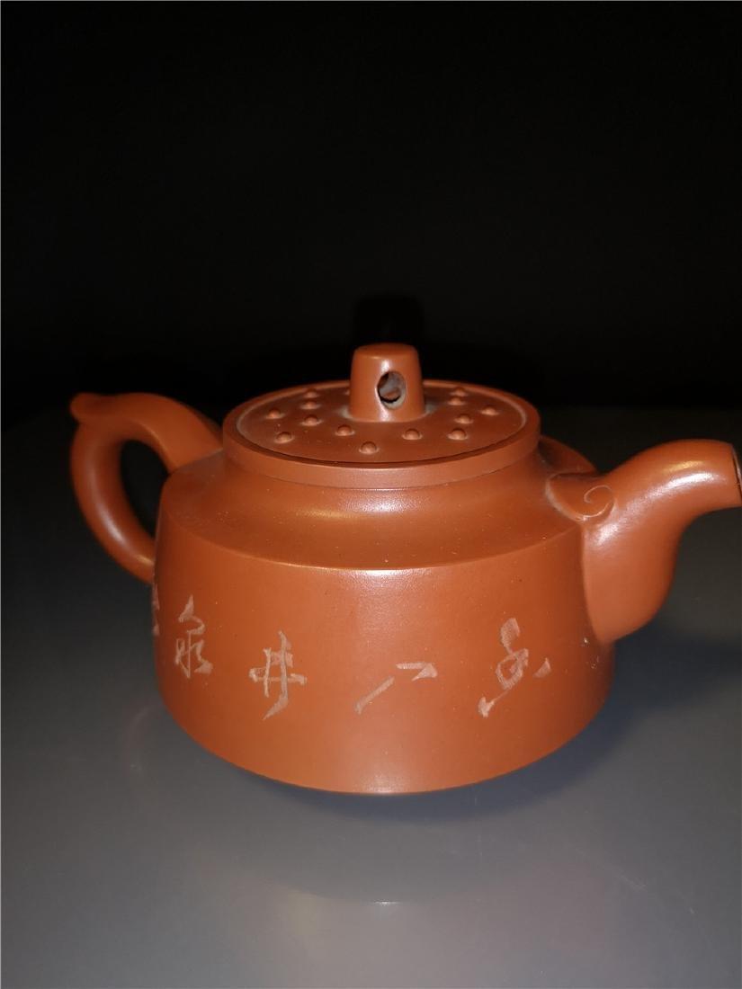 Chinese zisha teapot and cover.(Mark of Bao Zhiqiang) - 6