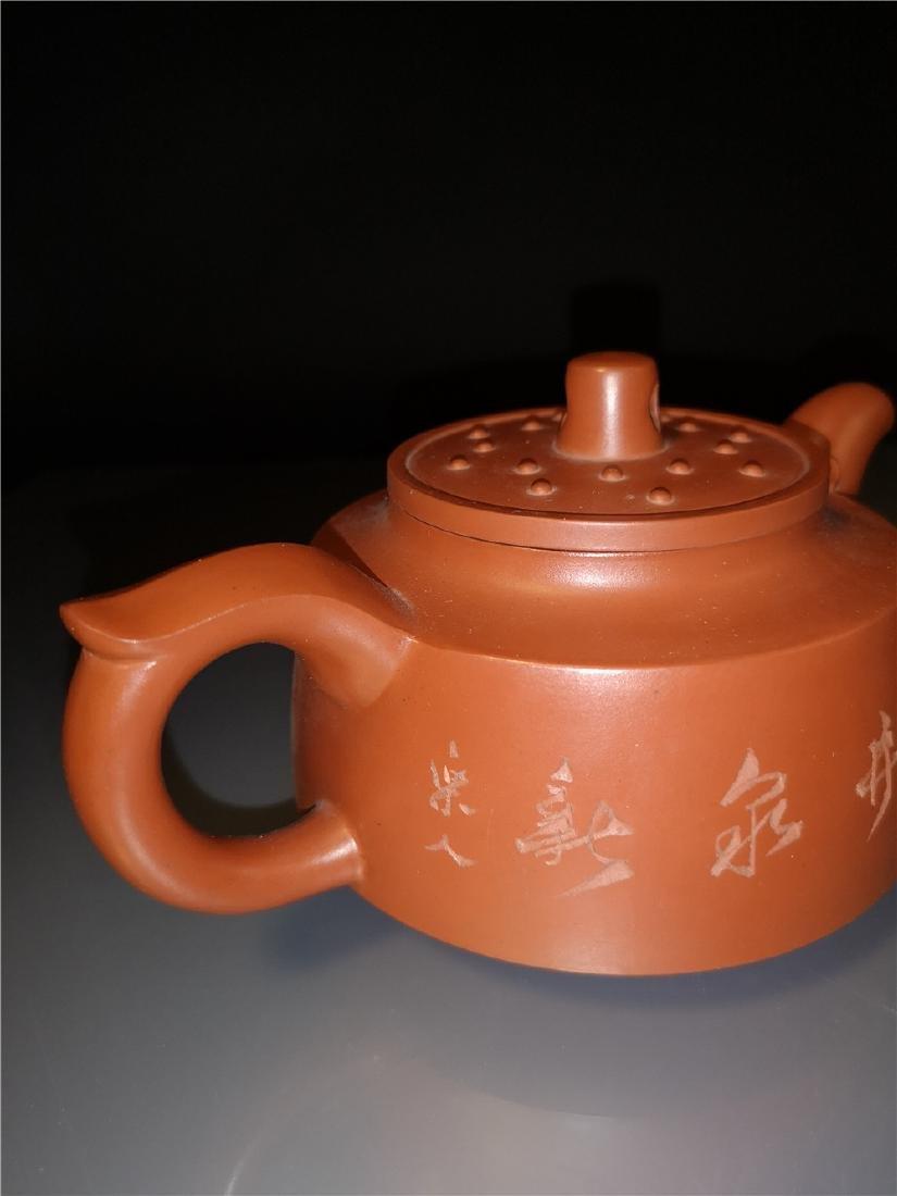 Chinese zisha teapot and cover.(Mark of Bao Zhiqiang) - 7