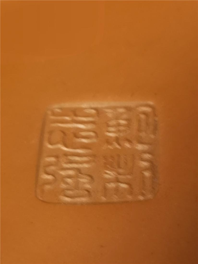 Chinese zisha teapot and cover.(Mark of Bao Zhiqiang) - 9