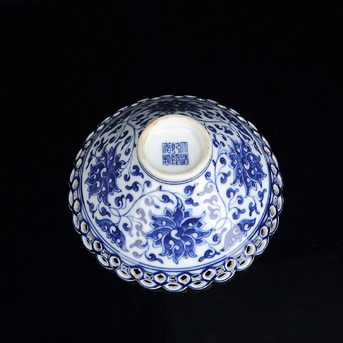 Chinese Blue And White Porcelain Bowl - 2