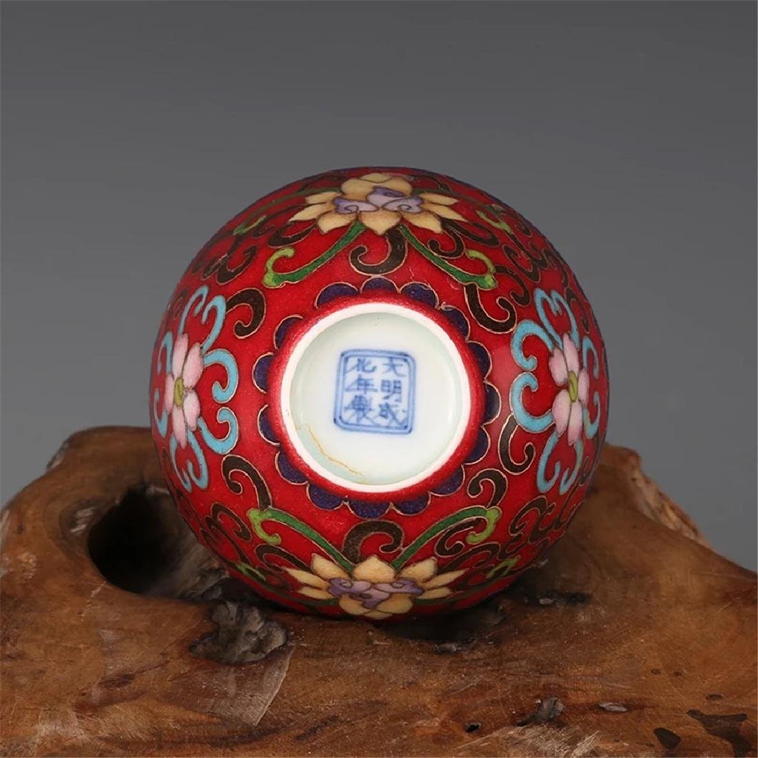 Chinese  Famille Rose Porcelain  Bowl - 5