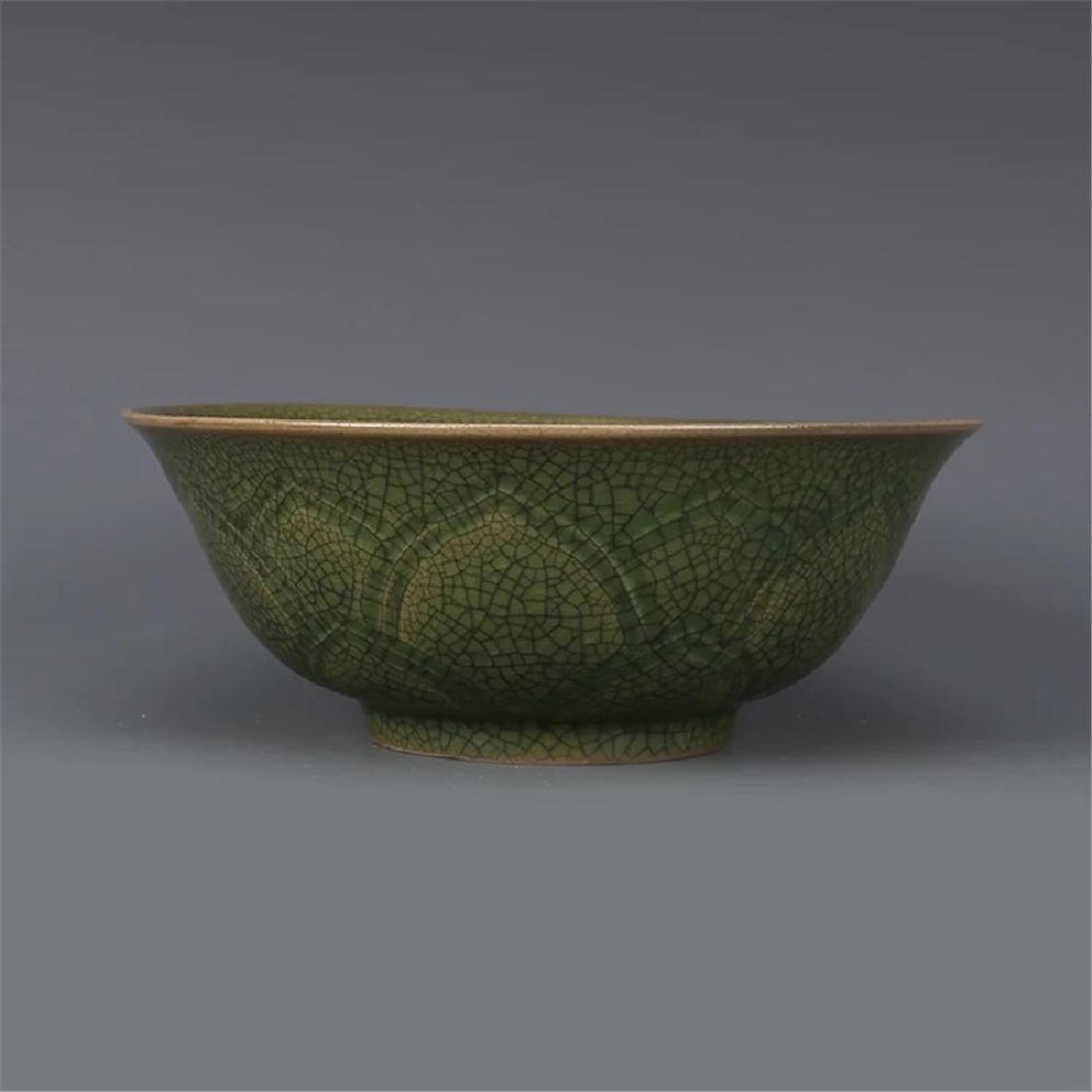 Chinese  Longquan Porcelain Bowl