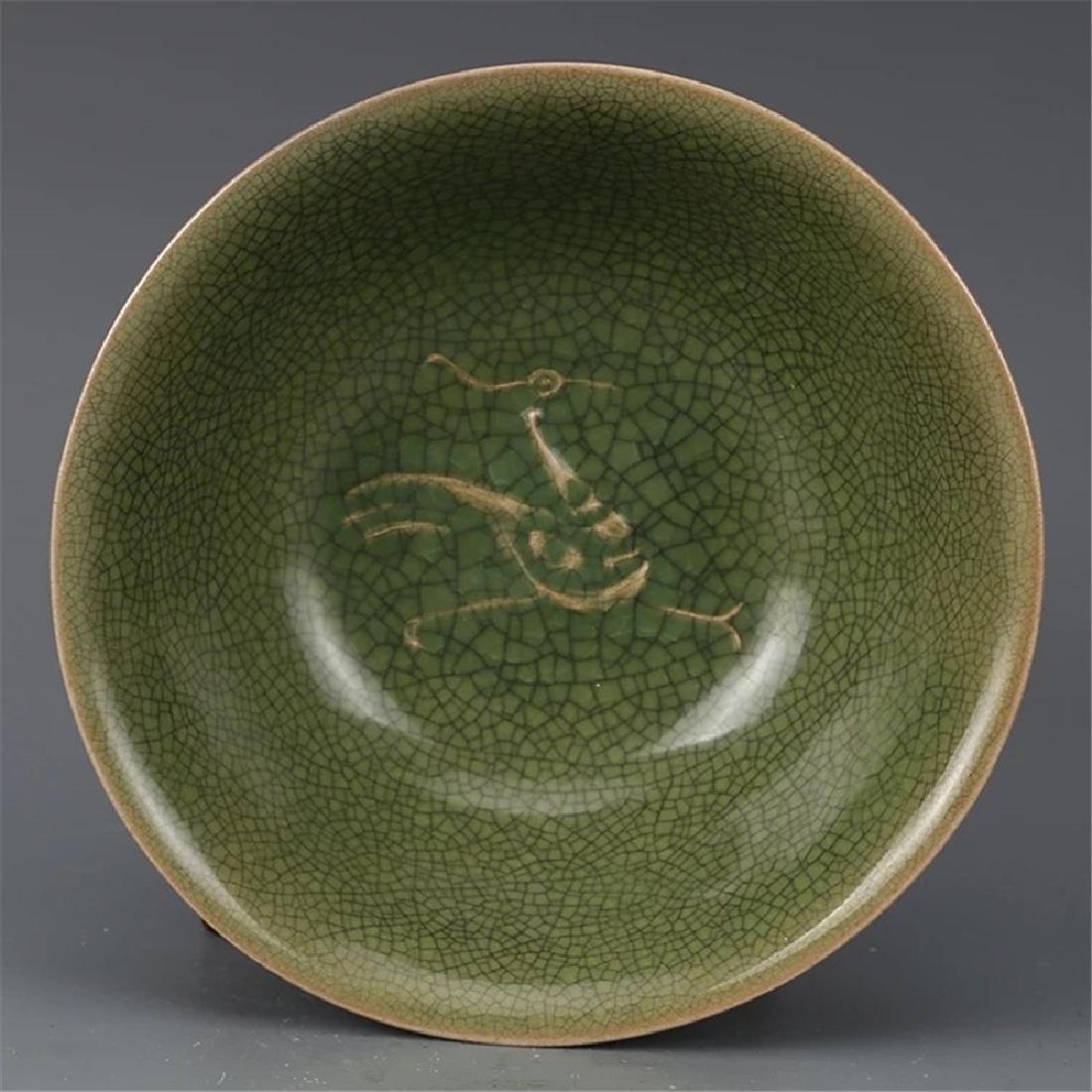 Chinese  Longquan Porcelain Bowl - 2