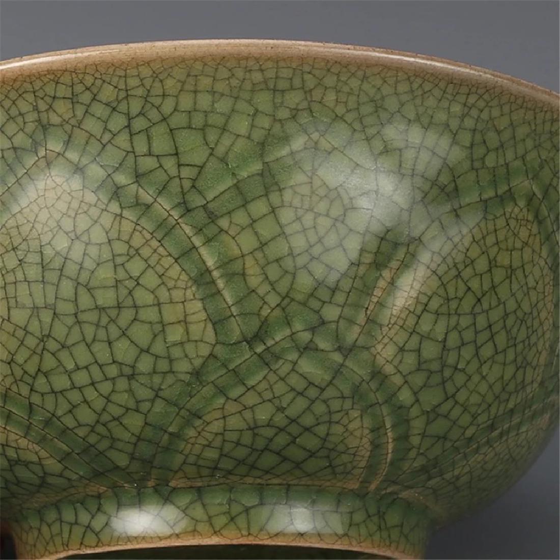 Chinese  Longquan Porcelain Bowl - 3