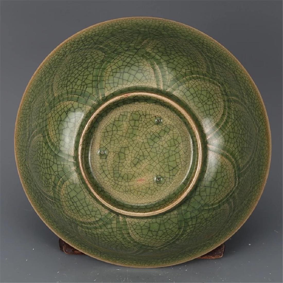 Chinese  Longquan Porcelain Bowl - 5