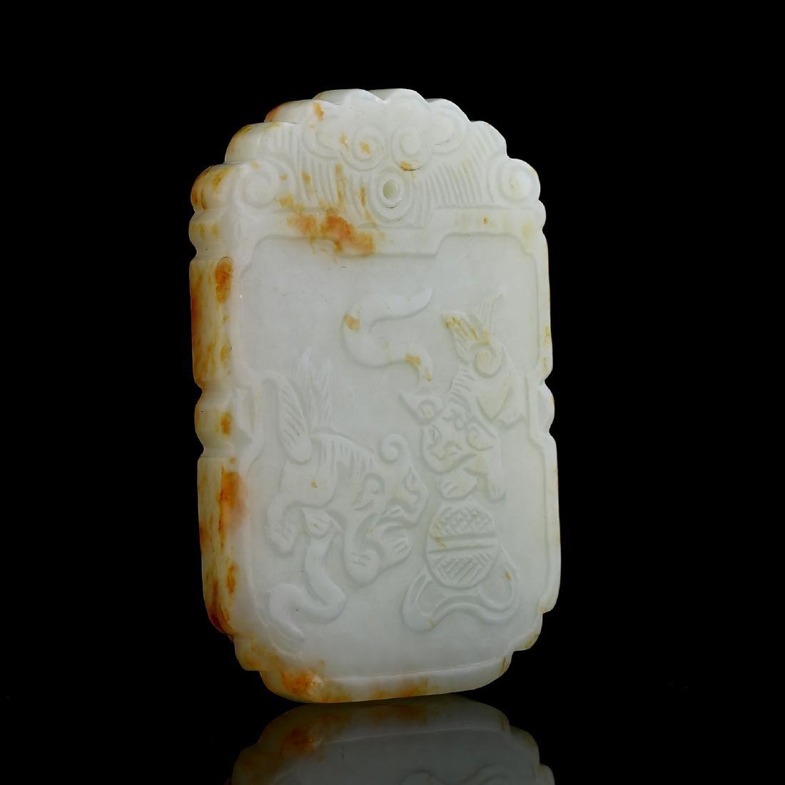 Chinese Qing Dynasty Hetian White Jade Pendant - 4