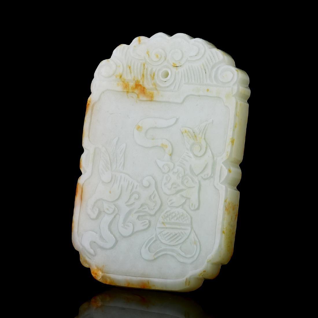 Chinese Qing Dynasty Hetian White Jade Pendant - 6