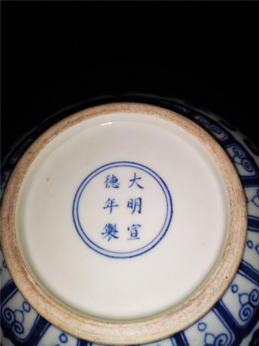 Chinese Blue And White Porcelain Writing-brush washer - 8