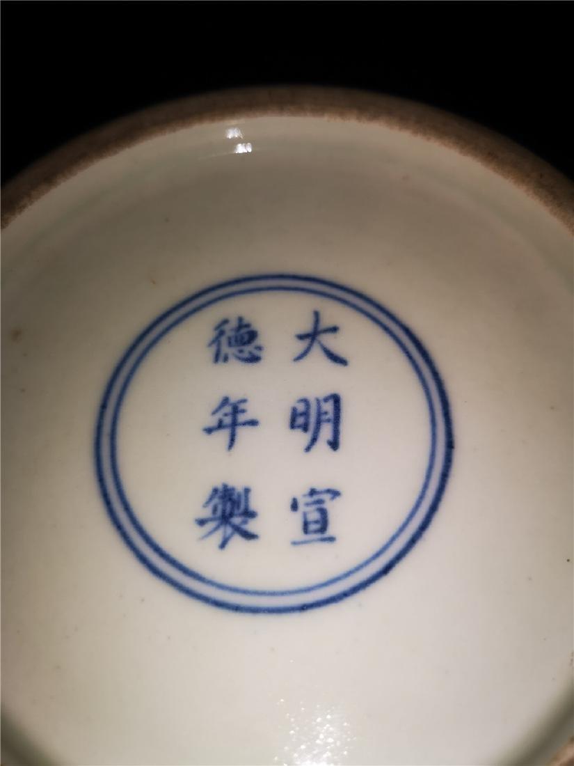 Chinese Blue And White Porcelain Writing-brush washer - 9