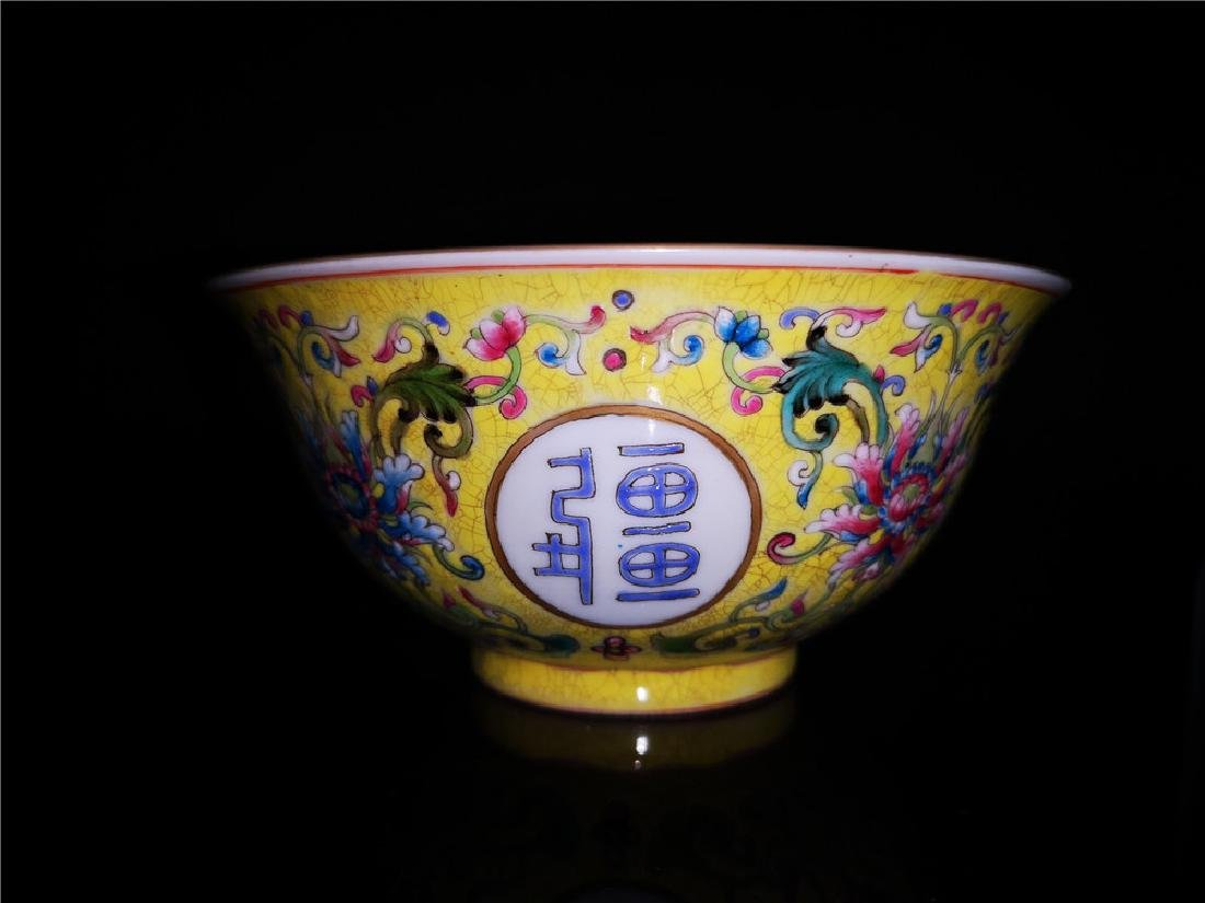 Chinese Famille Rose Porcelain Bowl - 7
