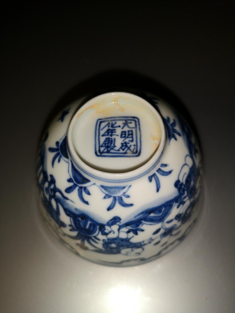 Pair of Chinese Blue And White Porcelain Bowls - 4