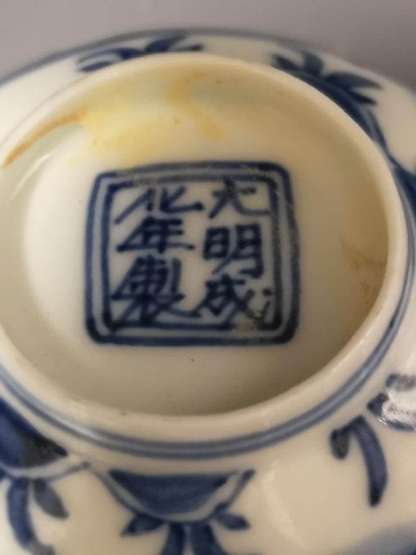 Pair of Chinese Blue And White Porcelain Bowls - 5