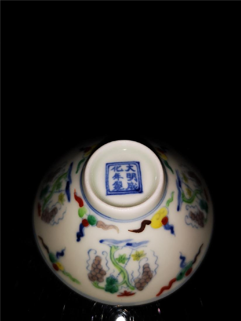 Chinese Doucai Porcelain Cup - 6