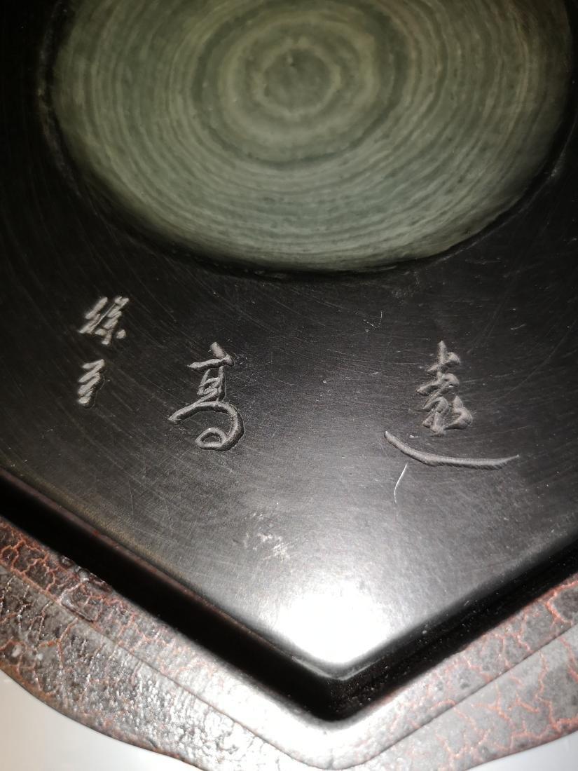 Chinese  Stone Ink Stone and Box - 10