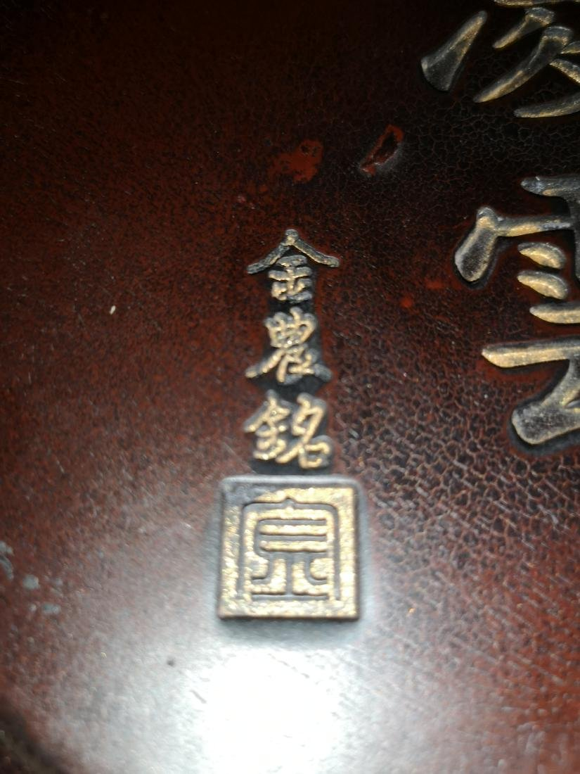 Chinese  Stone Ink Stone and Box - 2