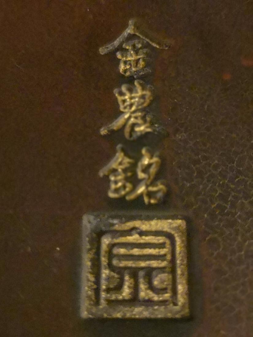 Chinese  Stone Ink Stone and Box - 3