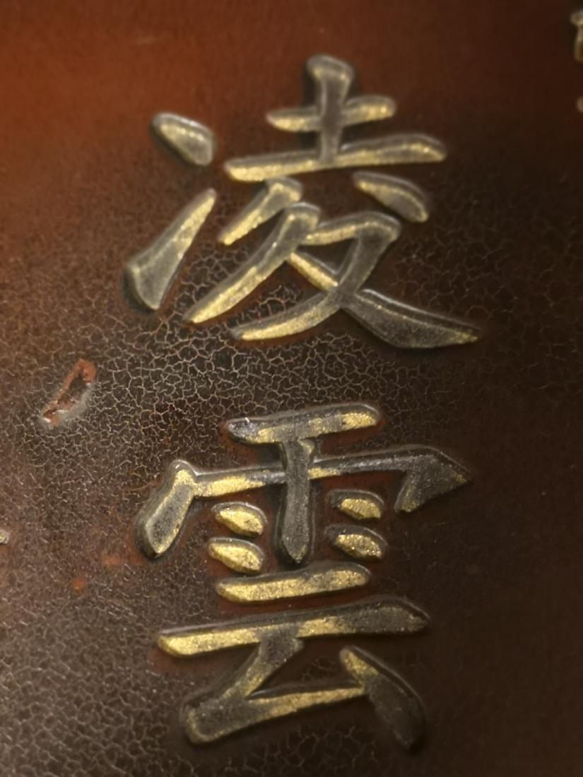 Chinese  Stone Ink Stone and Box - 5