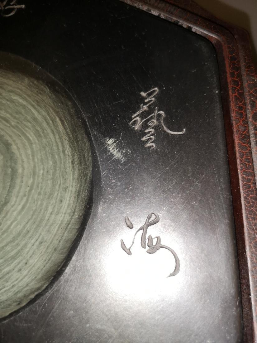 Chinese  Stone Ink Stone and Box - 7