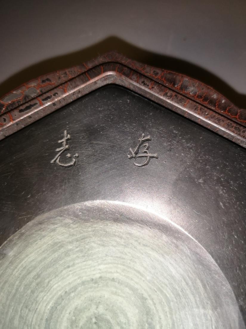 Chinese  Stone Ink Stone and Box - 8