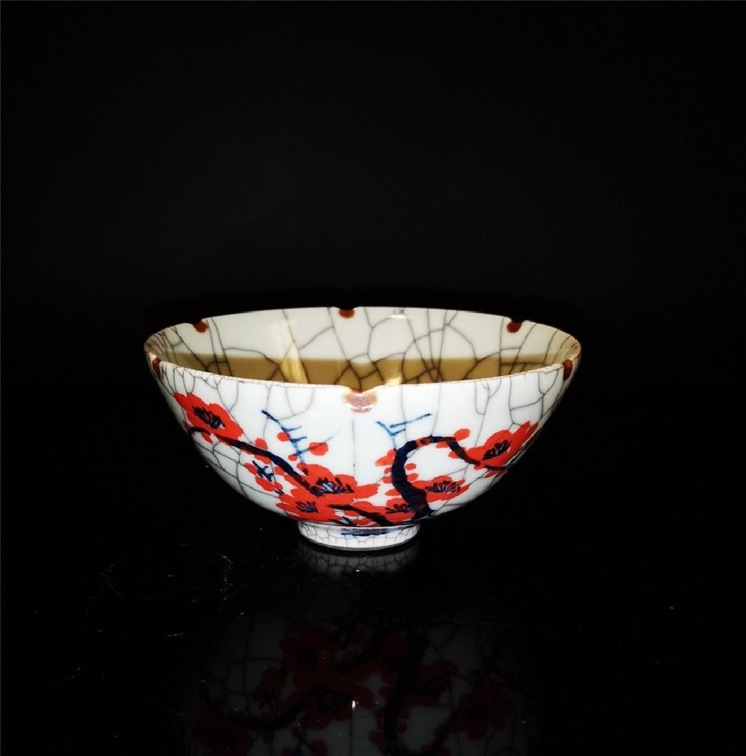 Chinese Guan kiln Porcelain Bowl