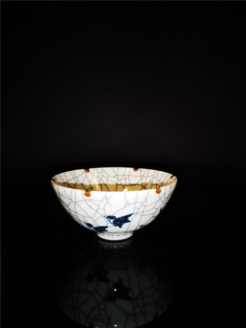 Chinese Guan kiln Porcelain Bowl - 3