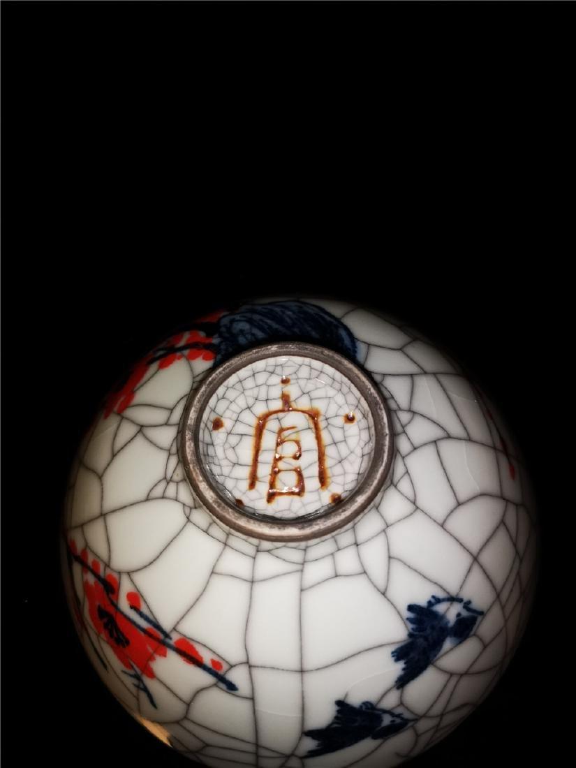 Chinese Guan kiln Porcelain Bowl - 6