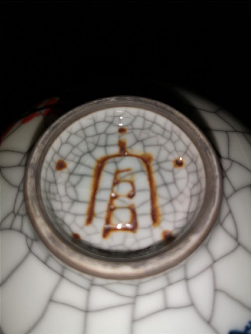 Chinese Guan kiln Porcelain Bowl - 7