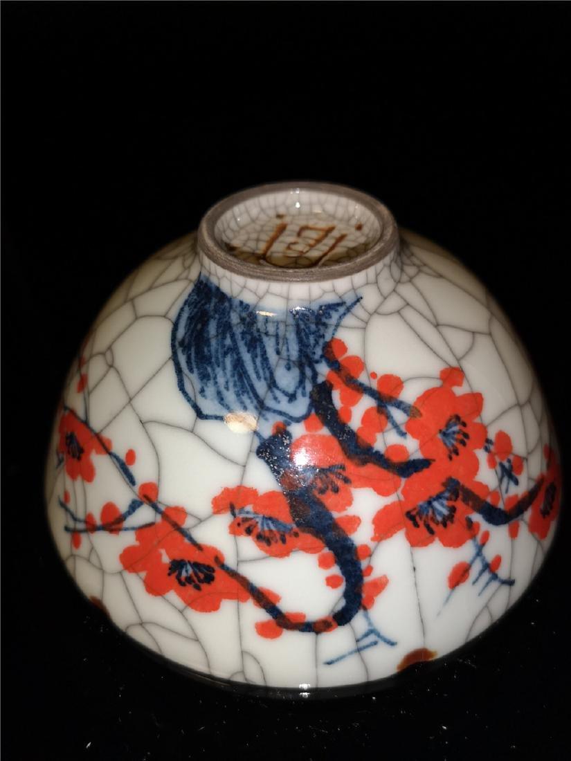 Chinese Guan kiln Porcelain Bowl - 9