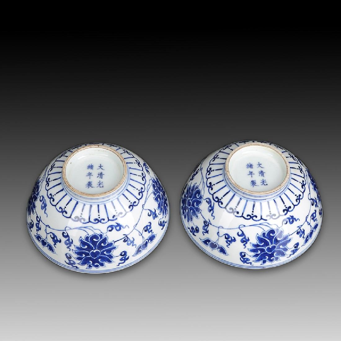 Pair of Chinese Blue And White Porcelain Bowls - 2