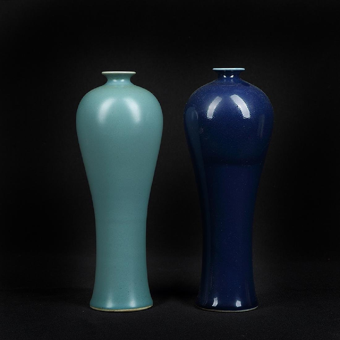 Pair of Chinese Blue Glaze Porcelain Vases