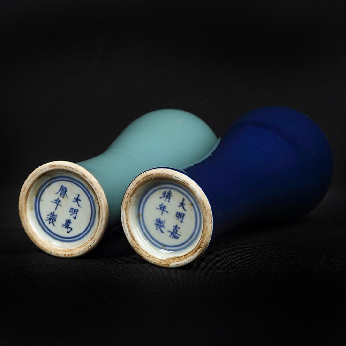 Pair of Chinese Blue Glaze Porcelain Vases - 3