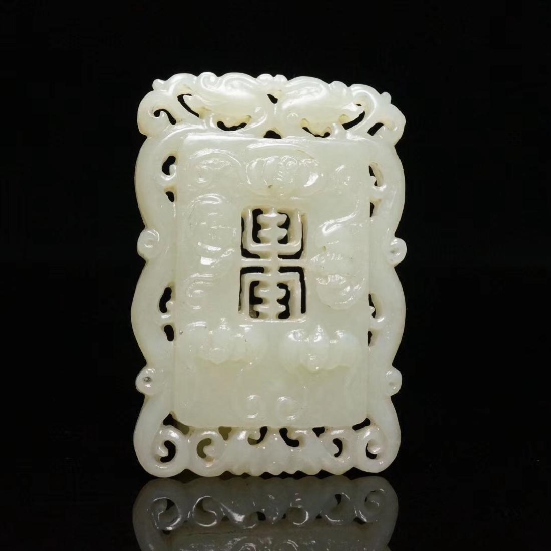 Chinese Hetian White Jade Pendant - 5