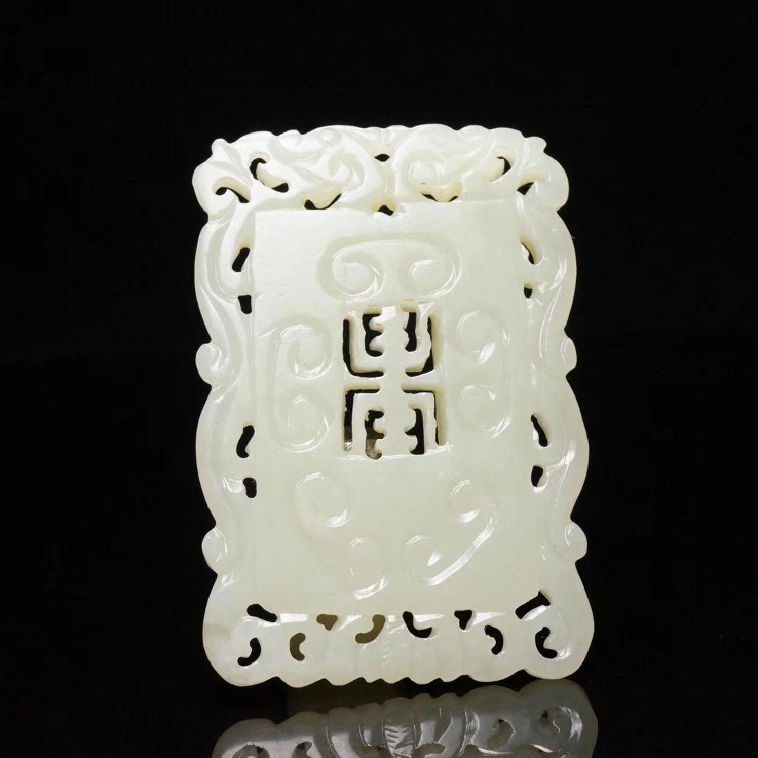 Chinese Hetian White Jade Pendant - 6