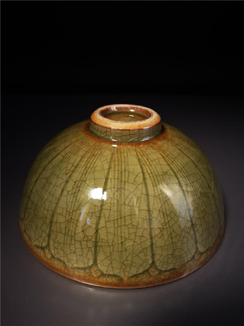 Chinese Longquan Celadon Porcelain Bowl - 4