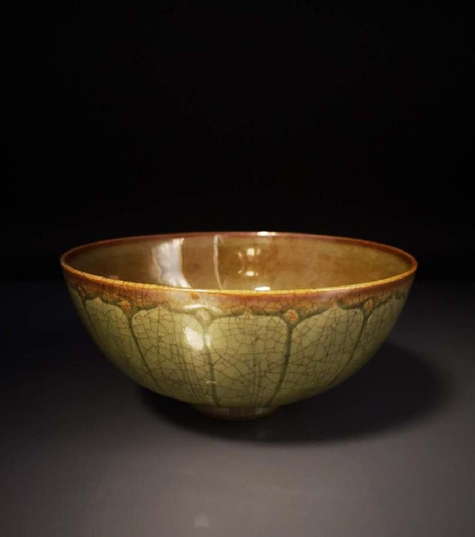 Chinese Longquan Celadon Porcelain Bowl - 6