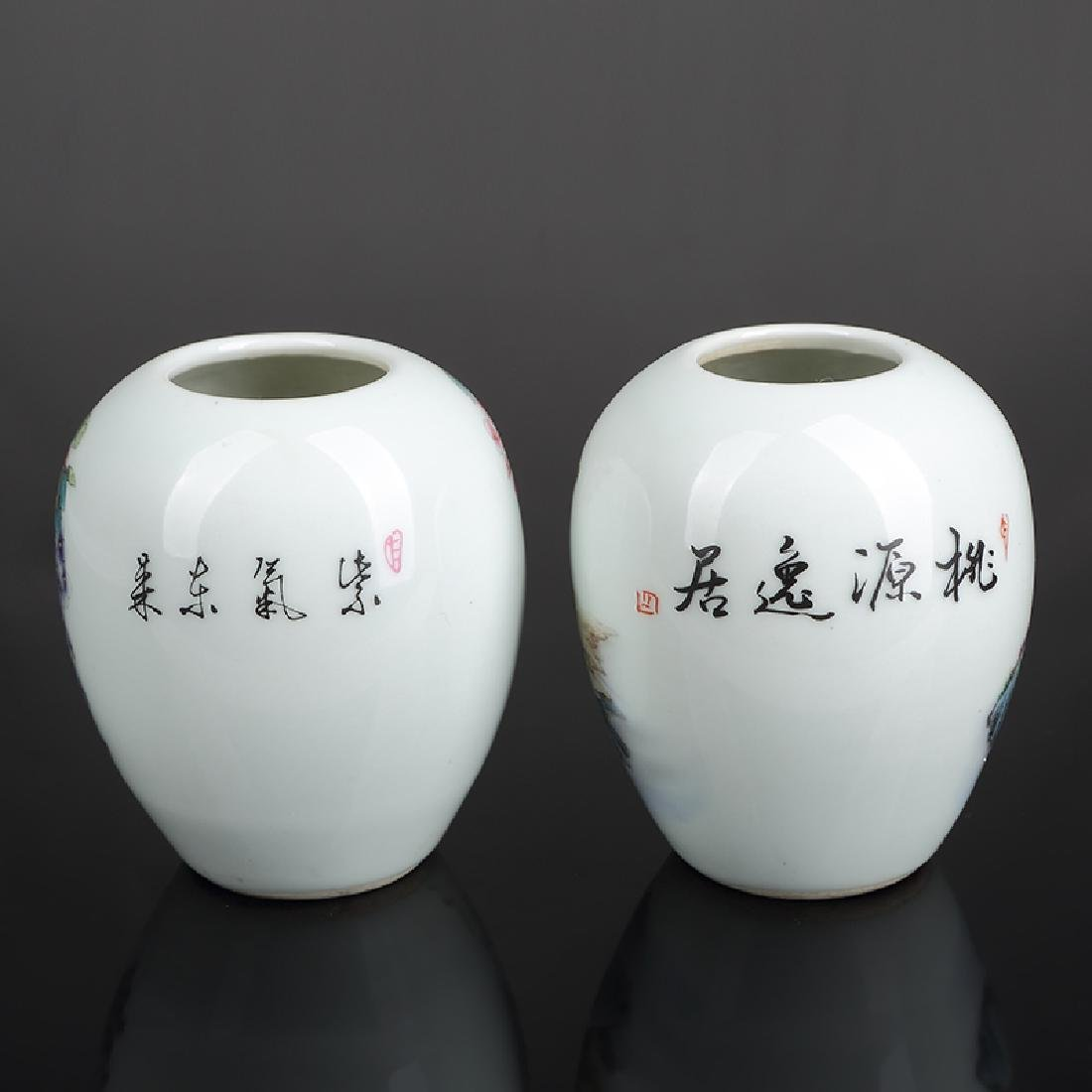 Pair of Chinese Famille Rose Porcelain  Jars - 2