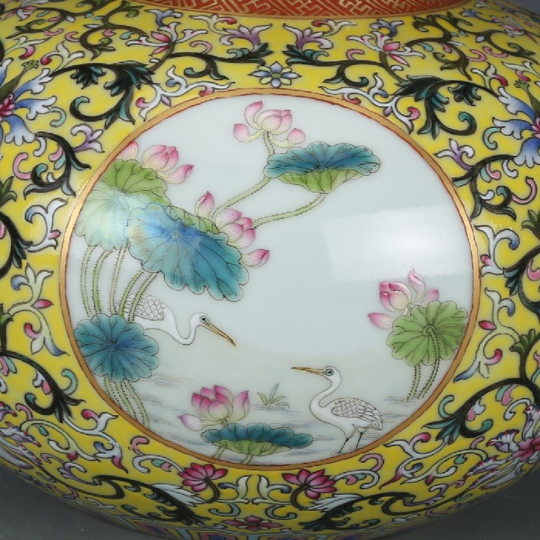 Chinese Famille Rose Porcelain Vase - 4