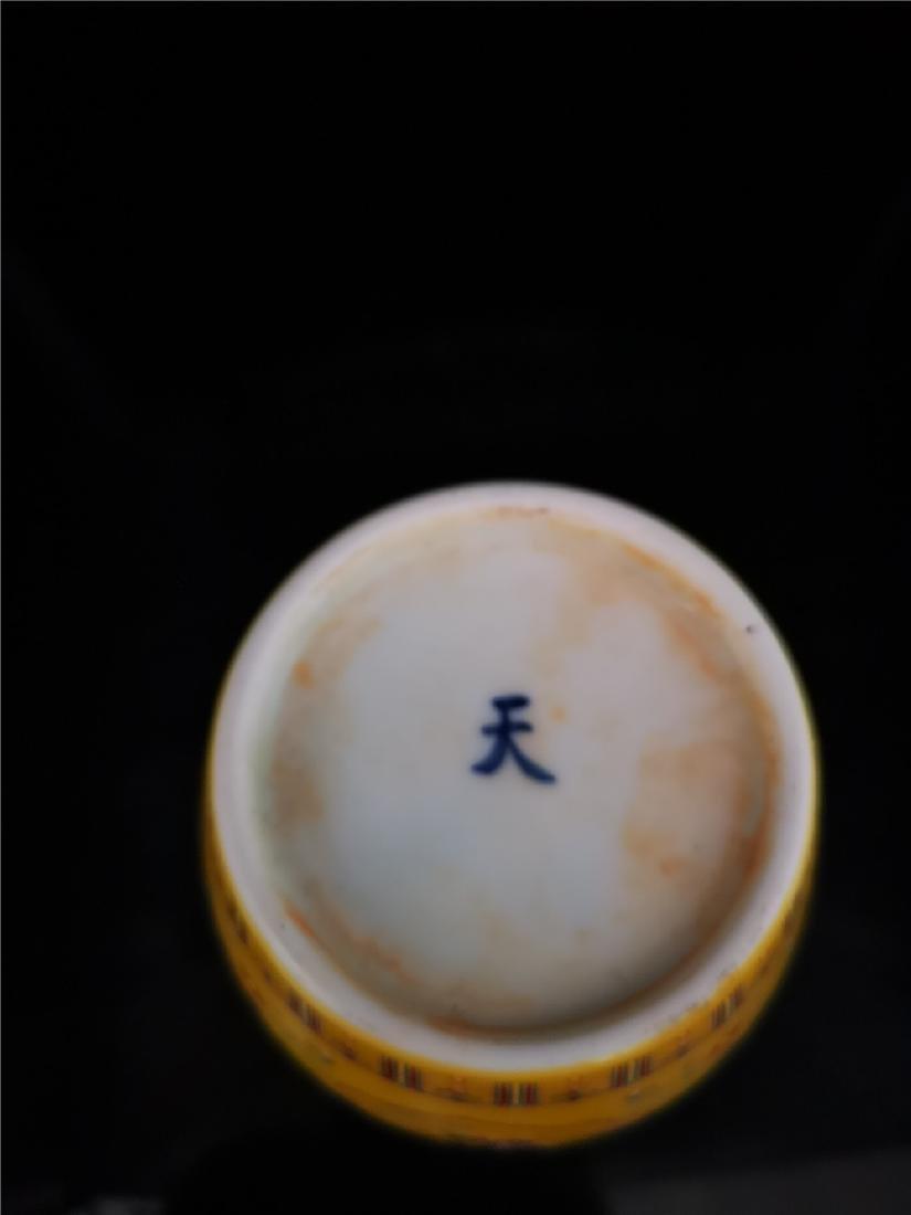 Pair of Chinese Doucai Porcelain Jars - 8