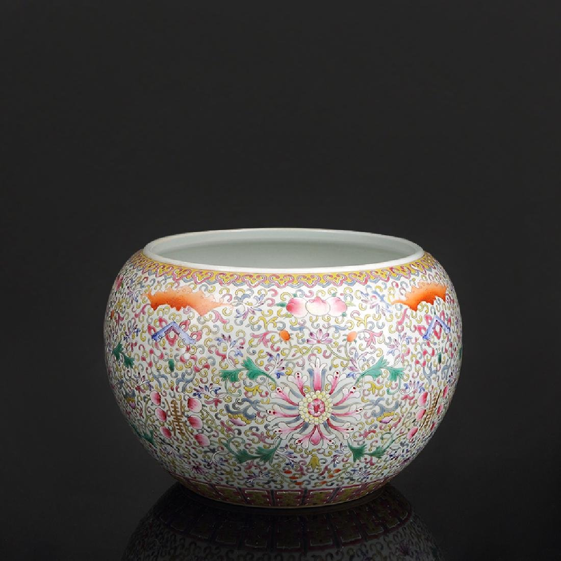 Chinese Famille Rose Porcelain Jar
